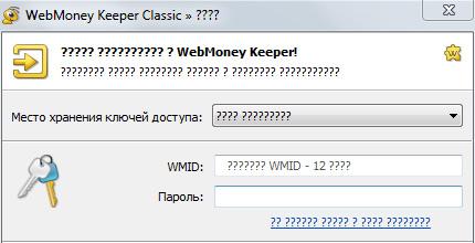 problemi-s-kodirovkoi-3
