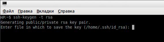 ssh_key1