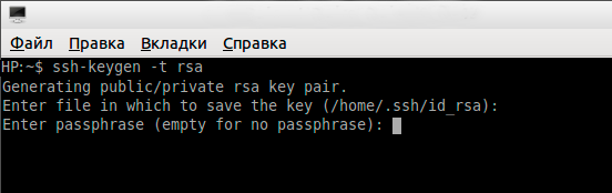 ssh_key2