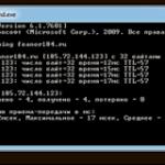 Список основных команд консоли для админа Windows